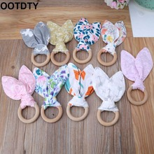 Teething-Ring-Toys Wood Gift Organic Bunny Baby-Boy-Girl Safe Shower Various-Color-Choice