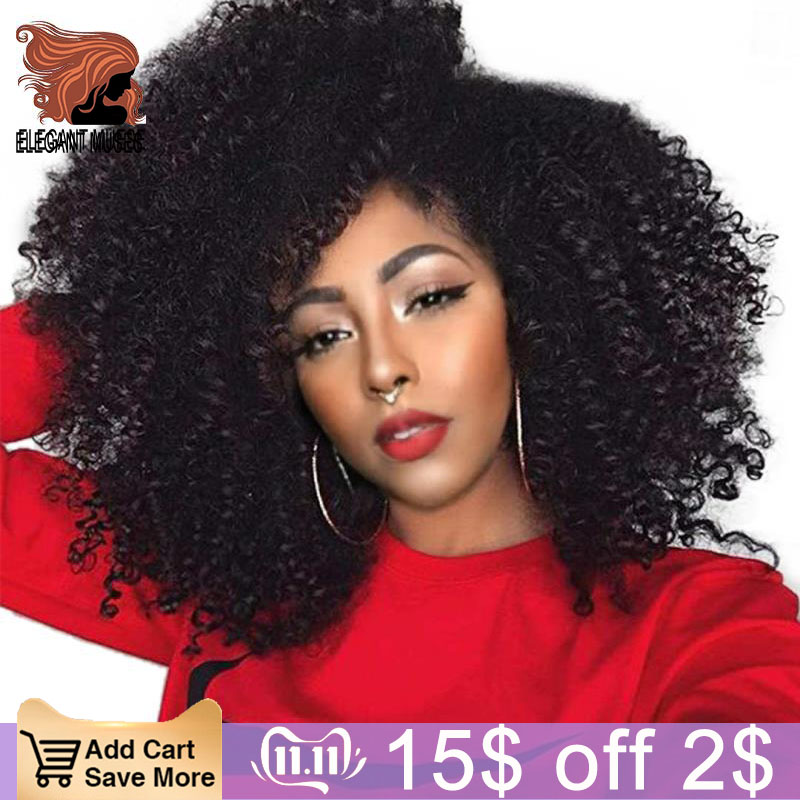ELEGANT MUSES Synthetic Jerry Curl Ombre Kinky Curly Hair Crochet Braids Marley Braiding Hair Extensions For Women 8 12inch 30g