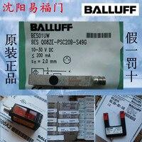 Balluff bes01uw  Q08ZE PSC20B S49G novo original autêntico  uma penalidade de dez|Peças e acessórios p/ instrumentos| |  -