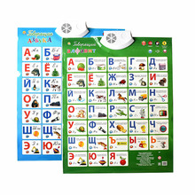 Poster Kids Education-Toys Russian-Alphabet Packing Phonetic-Chart Retail-Box