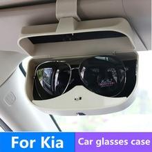 Car Sunglasses Case Holder Glasses Box Storage For Kia Rio K2 3 Ceed Sportage Sorento Cerato Armrest Soul Picanto Optima K3