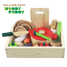 Wooden Vegetables Classic Game Simulation Kitchen Series Toys Cut Vegetable Toys Montessori Early Learning Gifts Large