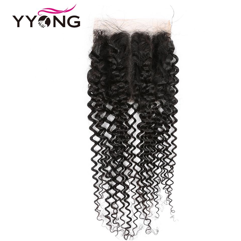 Yyong Hair 5x5 Lace Closure  Kinky Curly 10-22 Inch Free Part 100%  Closure  2