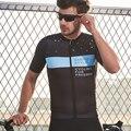 Santic Велоспорт Джерси мужская одежда с короткими рукавами ткань удобные и дышащие летние велосипедные рубашки M9C02141 S-2XL