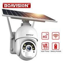 1080P WIFI kamera GÜNEŞ PANELI açık IP kamera şarj edilebilir pil Powered renkli gece görüş gözetim güvenlik kamera