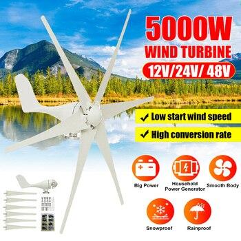 5000W 12V 24 V 48 Volt 6 naylon Fiber bıçak yatay ev rüzgar türbinleri rüzgar jeneratörü güç fırıldak enerjisi türbinleri şarj