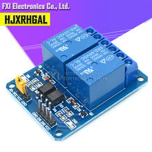 1PCS 5V 2 Channel Relay Module Shield for Arduino ARM PIC AVR DSP Electronic 2-w