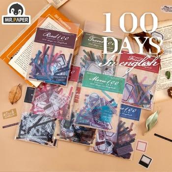 Mr.paper 8 Designs 100pcs/lot English Days Travel Journaling Bullet DIY Scrapbooking Material Litmus Paper Pack Retro LO