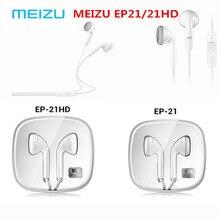원래 meizu ep21hd ep21 1.2m 3.5mm hifi 이어폰 스테레오 사운드와 마이크 볼륨 컨트롤 삼성 xiaomi 화웨이 귀에 귀에