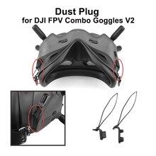 ل DJI FPV كومبو نظارات V2 الغبار التوصيل شحن واجهة الطاقة غطاء للحماية عدة الغبار ل FPV نظارات V2 اكسسوارات