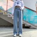Джинсы женские прямые с завышенной талией, длинные брюки из денима с широкими штанинами, винтажная уличная одежда, большие размеры, весна-ле...