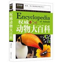 Libros de animais de niños chinos, de 8 a 12 años livros livros