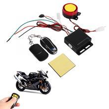 12 В противоугонная система охранной сигнализации двигатель дистанционного управления Запуск мотоцикла велосипед аксессуары для мотоциклов сигнализация тормоз warner