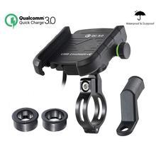 Aileap Универсальное крепление для телефона мотоцикла алюминиевый держатель для телефона велосипеда интегрированный с QC 3,0 Супер быстрая зарядка USB разъем питания