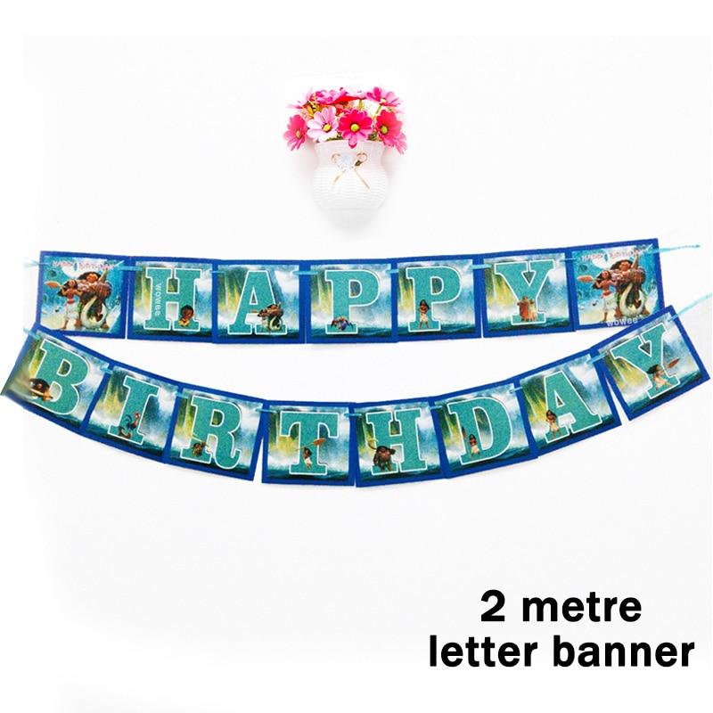 Moana Birthday Banner Bunting Flags