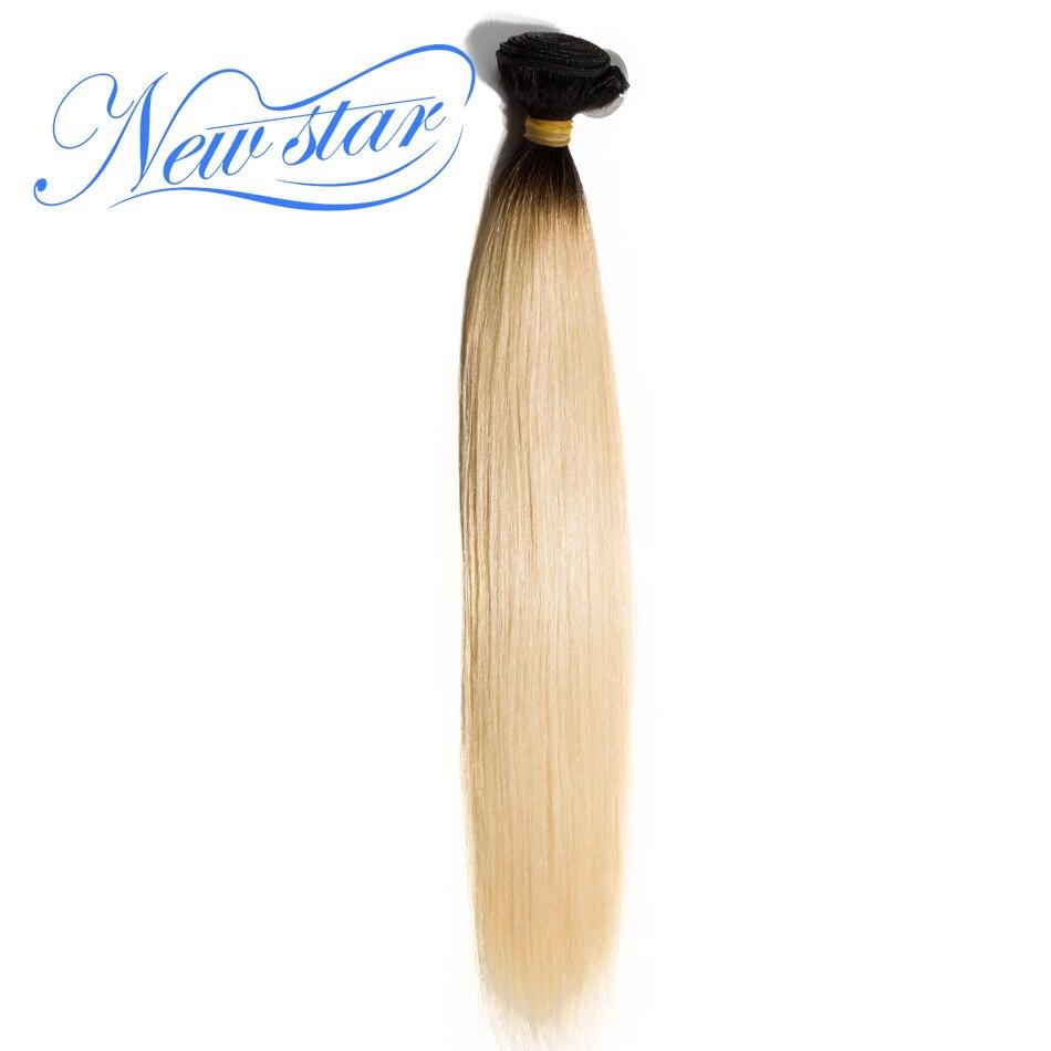 ニュースターブラジルの T1b/613 ストレートヘアエクステンション 1 バンドル 10 30 インチ黒根ヘアウィービング 100% remy 人間の毛髪  グループ上の ヘアエクステンション & ウィッグ からの ヘアウィーブ の中 1