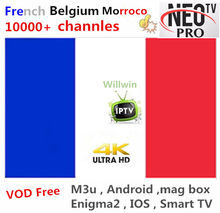 Willwin Neotv IPTV French IPTV Neotv pro IPTV Live TV VOD Movies Arabic UK US Europe Smart TV mag box(China)