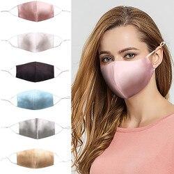 Summer Women Dress Mask Elegant Silk Breathable Mask For Face Gold Pink Sliver Mouth Cover Masks Cosplay Decoration