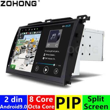 4+64Gb DSP 8 Core 2 din 4G android 10 Car radio for Toyota Land Cruiser Prado 120 car multimedia player autoradio gps navigation - DISCOUNT ITEM  40 OFF Automobiles & Motorcycles
