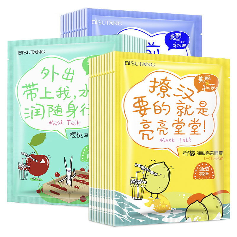 10 Pieces Box Package Cherry Lemon Grape Hydrating And Moisturizing Night Mask
