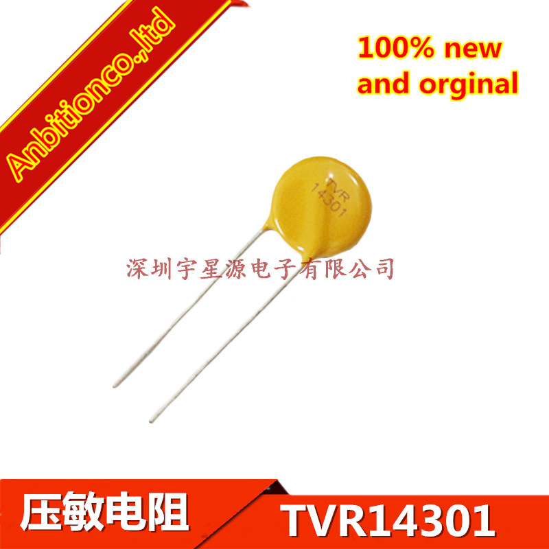 10pcs 100% New Original Surge Protection Varistor TVR14301KSY TVR14301