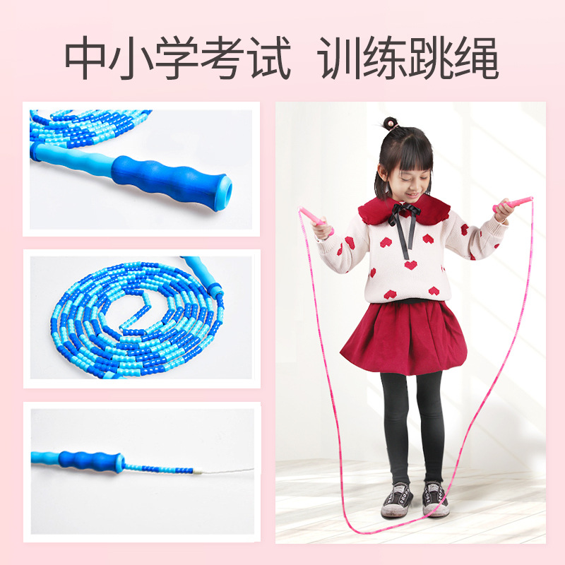 Children Sports Jump Rope Young STUDENT'S Sports The Academic Test For The Junior High School Students Only Pattern Bamboo Joint
