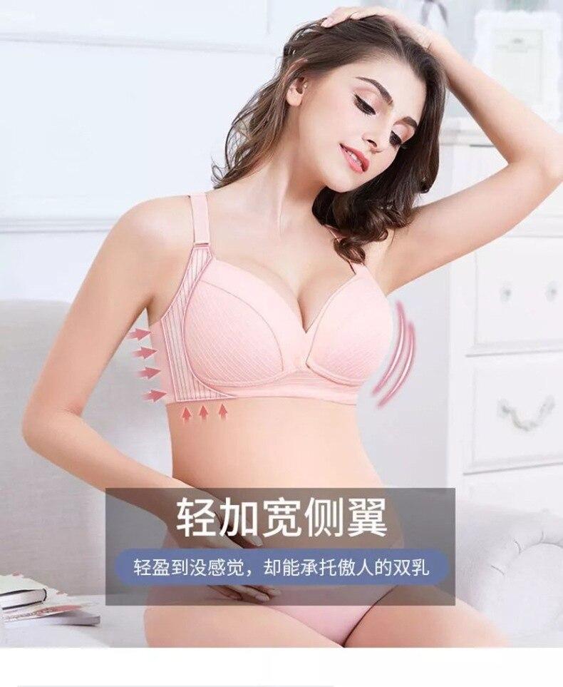 Wireless Thin Cotton Maternity Nursing Bras Breastfeeding Underwear Clothes for Pregnant Women Pregnancy Feeding Lingerie