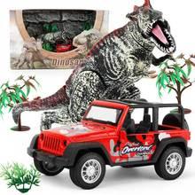 Jurassic World Dinosaur Alloy Car Set Tyrannosaurus Raptor Simulation Animal Model Boy Toy