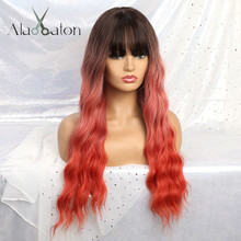 Длинные женские парики ALAN EATON с эффектом омбре, термостойкие синтетические волнистые искусственные волосы для косплея в афроамериканском стиле