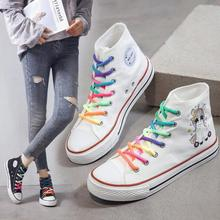 SWYIVY Women Vulcanized Shoes Cartoon Rainbow Lace-Up Canvas