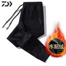 Daiwa толстые вельветовые штаны для рыбалки, тепловая ветрозащитная Мужская одежда для рыбы, хлопковая однотонная одежда на шнурке, сохраняющая тепло, одежда на осень/зиму