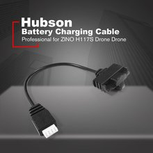 Hubsan Battery Connected Cable Wire Charging Portable Drone UAV Spare Parts & Aircraft Accessories Easy Install