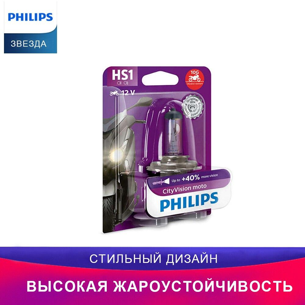 Philips 12636CTVBW HS1 12V-35/35W PX43T +40% света белый яркий свет CityVision Moto Лампы головного освещения для мотоциклов
