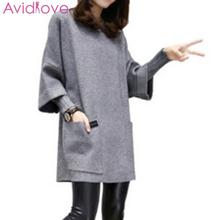 Avidlove New Fashion Women Casual O-Neck 3/4 Sleeve Solid Above Knee Pocket Loose Sweatshirt Flare Sleeve, Pullover