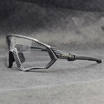 Photochromic ciclismo óculos de sol homem & mulher esporte ao ar livre óculos de bicicleta óculos de sol óculos de sol gafas ciclismo 1 lente 7