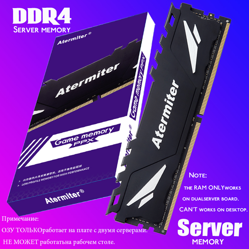 Server Memory Ecc Reg 2400mhz Ddr4 Ram PC4 Atermite 2666MHZ 2133 3200 16GB 8GB 4GB 32GB