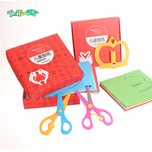 96pcs Kids cartoon color paper folding and cutting toys/children kingergarden art craft DIY educational toys, free shipping
