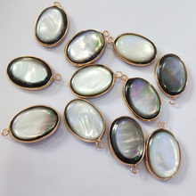 Fashion Shell Pendant Charms For Jewelry Making DIY Supplies Elegant Necklace Accessories Fit Women Beautiful Gifts