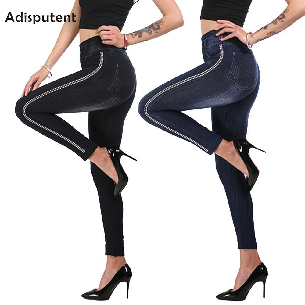 ADISPUTENT Knitted Streetwear Seamless   Jeans   Leggings Fashion Side Dot High Waist Pencil Pants Stretch Push Up Ladies Legins