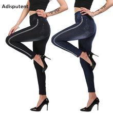 ADISPUTENT Knitted Streetwear Seamless Jeans Leggings Fashio