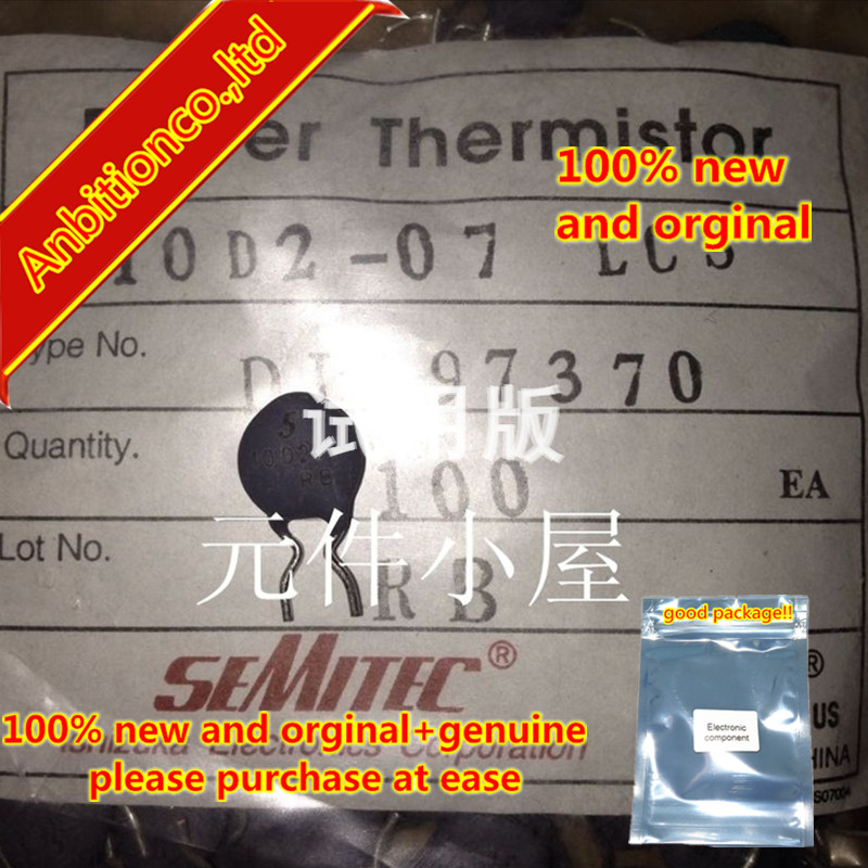 10pcs 100% New And Orginal  Thermistor 10D2-7 10 Ohm 7MM NTC Thermistor  In Stock