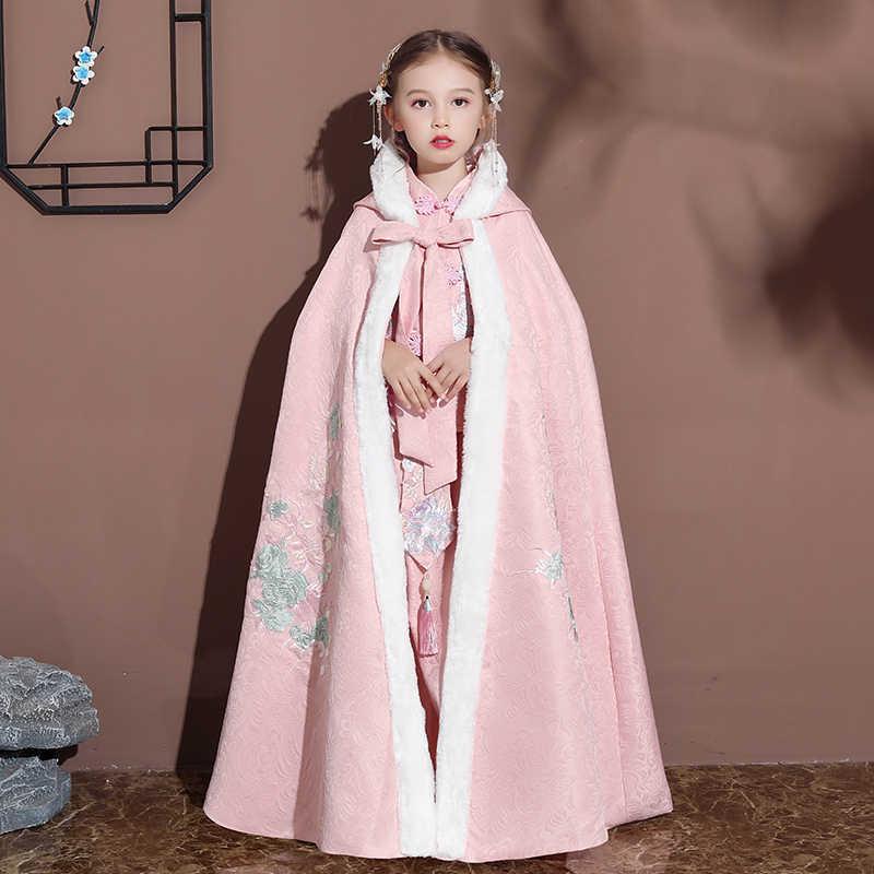 핑크 소녀의 hanfu 케이프 겨울 새로운 자수 긴 망토 중국 어린이 고대 스타일 맨틀 키즈 신년 착용 따뜻하게 유지