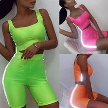 2PCS/Set Womens Sports Suit Fluorescent Reflective Crop Tank Top + Shorts Vest Outfit Workout Tracksuits 4 Colors(China)