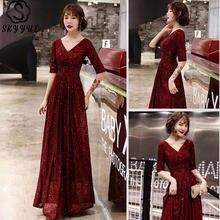 Skyyue формальное платье с v образным вырезом бордового размера
