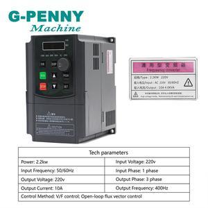 Image 3 - Kit de husillo refrigerado por agua G PENNY 2,2 kW ER20, Motor de husillo de refrigeración por agua e inversor de 2,2 kW y soporte de husillo de 80mm y bomba de agua de 75w