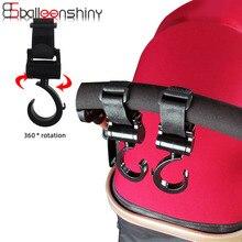 Balleenshiny 2 шт. аксессуары для детских колясок многофункциональная сумка для малышей крючки для прогулочных колясок коляска вращается на 360 градусов крюк для корзины аксессуары
