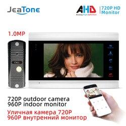 Умный видеодомофон, 7 дюймов, Wi-Fi, система внутренней связи с 720P AHD, проводной дверной звонок, камера для домашней безопасности, запись, дистан...