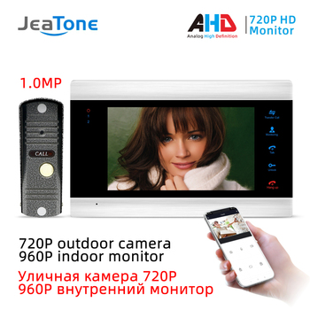 New 7 Inch WiFi Smart Video Door Phone Intercom System With 720P AHD Wired Doorbell Camera Home Security Record Remote Unlock