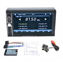 7 дюймов сенсорный экран 2Din Авто Mp5 плеер Автомобильный беспроводной fm-радио+ задний вытяжной светильник четыре камеры автомобильные аксессуары