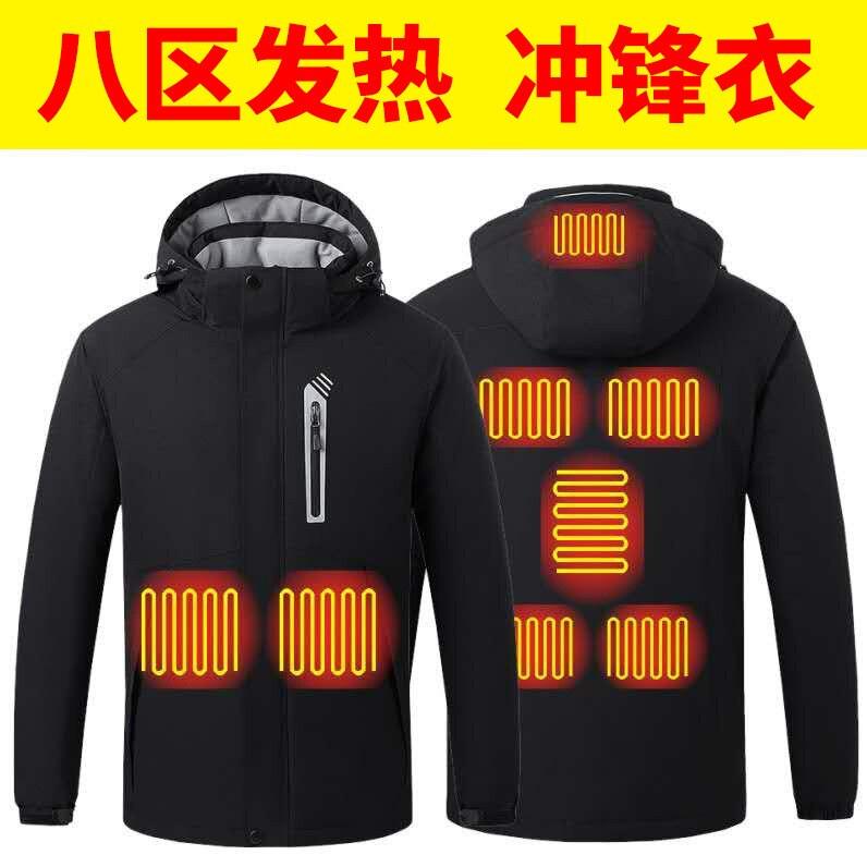 Нагревательная одежда, новинка 2020, Мужской умный нагревательный костюм, восьмизонный нагревательный спортивный уличный жакет с хлопковой подкладкой|Парки| | АлиЭкспресс